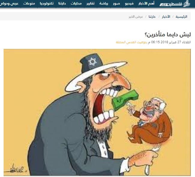 antisemitsmo hamas