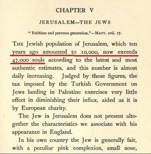 la invencion pueblo palestino2